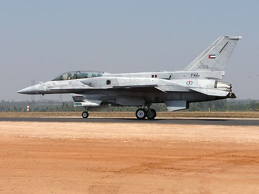 Lockheed Martin F-16F Desert Falcon, United Arab Emirates - Air Force JP7510625