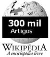 Logotipo da Wikipedia 300.000.PNG
