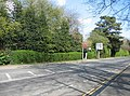 Long Road approaching Hills Road traffic lights - geograph.org.uk - 766898.jpg