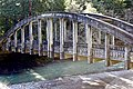 Lower Blackburn Grade Bridge.jpg