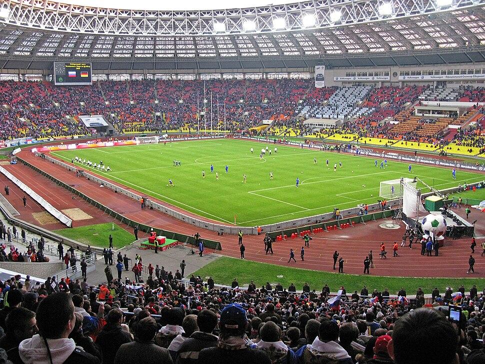 Luzhniki Inside View B Stand