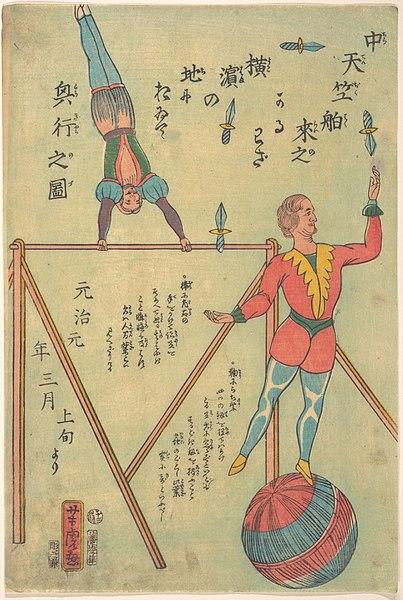 utagawa yoshitora - image 8