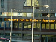 Minnesota Public Radio in St. Paul