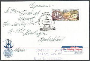 MS Maxim Gorky 1991.JPG