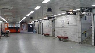 MiWay - MiWay service booth and platforms at Islington Subway Station