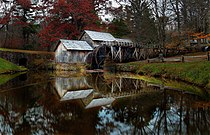 Mabrys-mill-hdr - Virginia - ForestWander.jpg