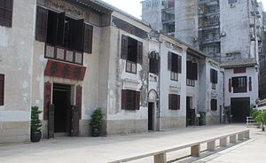 Historic Centre of Macau - Image: Macao Mandarins House