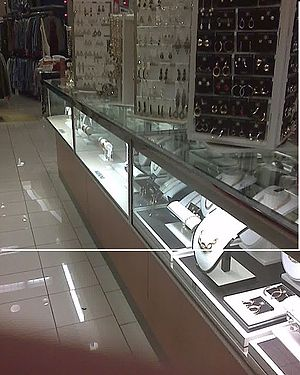 Artcraft Fluorescent Lighting Corporation - Macy's - Columbus, Ohio - display case lighting (a previous client of Artcraft Fluorescent Corp.), from Bleted, Wikimedia Commons, Retrieved, December 14, 2014, dated 12-14-2014
