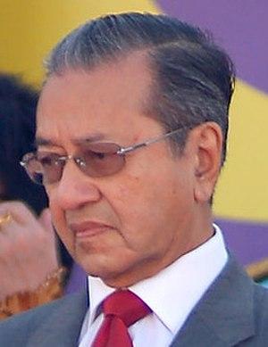 Mahathir Mohamad - Image: Mahathir Mohamad 2007