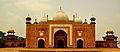 Main Dwar Taj Mahal.JPG