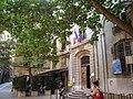 Mairie du 5ème arrondissement de Lyon.JPG