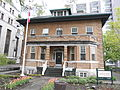 Maison patrimoniale Louis S.-St-Laurent 04.jpg