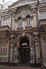 Maneckji Seth Agiary, Mumbai
