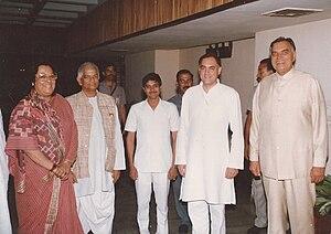 Bagar tract - Mani Ram Bagri with Rajiv Gandhi.