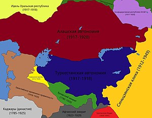 Map of Central Asia (1917-1918).jpg