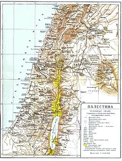 Map of Palestine in Russian, a. 1900.jpg