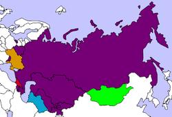 Anciens États membres.}}