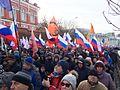 March in memory of Boris Nemtsov in Moscow (2017-02-26) 78.jpg