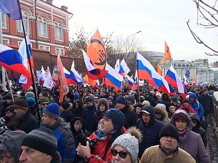 Russian opposition protest in Moscow, 26 February 2017 March in memory of Boris Nemtsov in Moscow (2017-02-26) 78.jpg