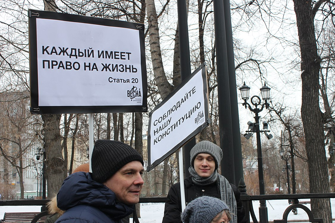 March in memory of Boris Nemtsov in Moscow (2019-02-24) 90.jpg