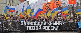 2014 anti-war protests in Russia - Protesters holding a banner saying: Occupation of the Crimea is a shame of Russia.