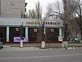 Marmaris Cafe (5605024468).jpg