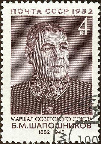 Марка СССР, 1982г.