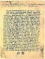 Marsilius, Libro del difenditore della pace, 1363.jpg