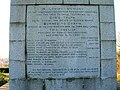 Martyr's Memorial Inscription - geograph.org.uk - 292075.jpg