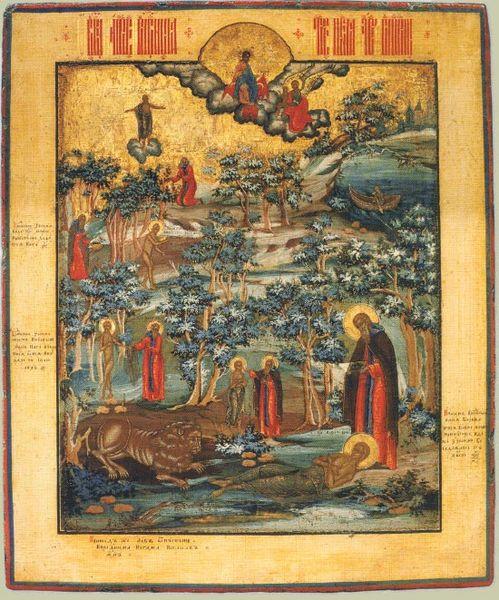 File:Mary of Egypt (XIX).jpg
