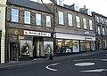 Marygate, Berwick-upon-Tweed - geograph.org.uk - 1120382.jpg