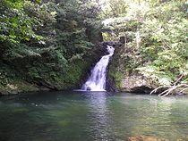 Materiya waterfall Kagoshima JAPAN.jpg