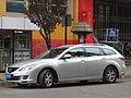 Mazda 6 2.3 Wagon 2009 (13681076745).jpg