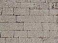 Medinet Habu Ramses III. Tempel Nordostwand 50.jpg