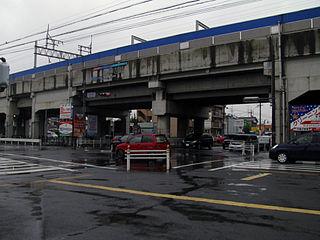 Myōkōji Station Railway station in Ichinomiya, Aichi Prefecture, Japan