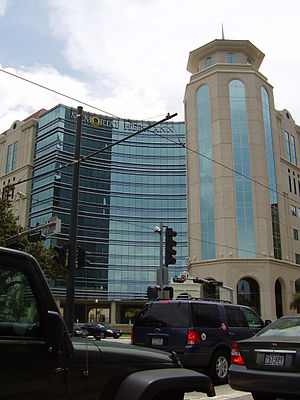 Memorial Hermann–Texas Medical Center - Image: Memorial Hermann Med Cent Houston TX2009
