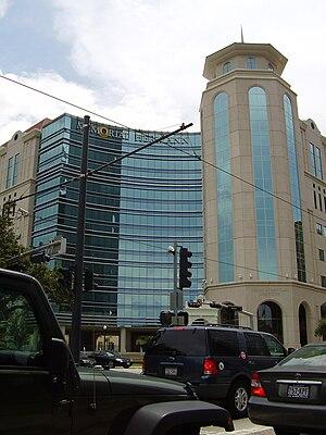 Memorial Hermann–Texas Medical Center - Image: Memorial Hermann Med Cent Houston TX2009