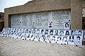 Memorial de los Prisioneros Fusilados de Pisagua II.jpg
