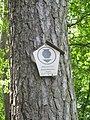 Menkendorf Slawischer Burgwall 2008-05-28 029.jpg