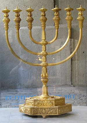 Replica of the Temple menorah, made by The Tem...