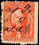 Mexico 1889-90 documents revenue F173 (II).jpg
