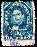 Mexico 1893-94 documents revenue F225.jpg