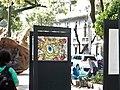 Mexico City (26221098337).jpg