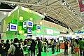 Microsoft Taiwan booth, Computex Taipei 20130607.jpg