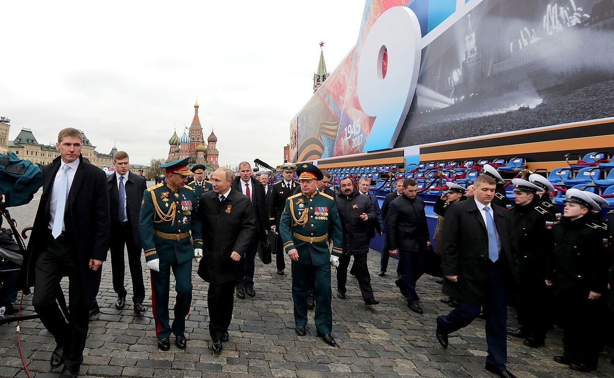 Military parade on Red Square 2017-05-09 053.jpg