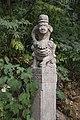 Ming-Qing Horse Hitching Post (48837595793).jpg