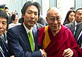 Minoru Kiuchi and Dalai Lama Tenzin Gyatso meet in Tokyo, November 2012.jpg
