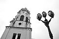 Mirada a la Iglesia de San Francisco de Asís.jpg