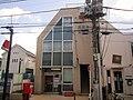 Mitakadai Post office.jpg