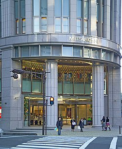 The Mitsukoshi Department Store in the Nihombashi section of Tokyo
